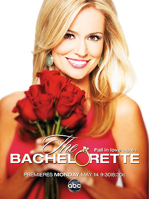 emily maynard 3001 Meet The New Bachelorette Emily Maynards Bachelors