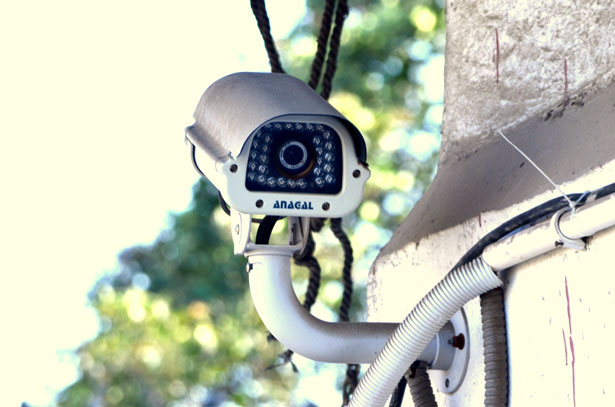 security camera You've Acquired Nice Stuff. Now it's Time to Protect It!