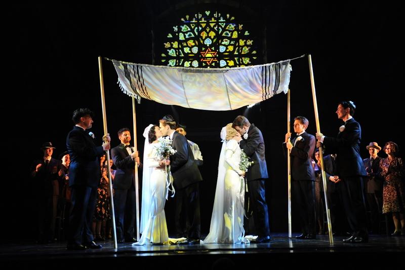 Harmony Musical Alliance Theatre